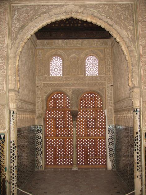 Alhambra - Palacios Nazaríes